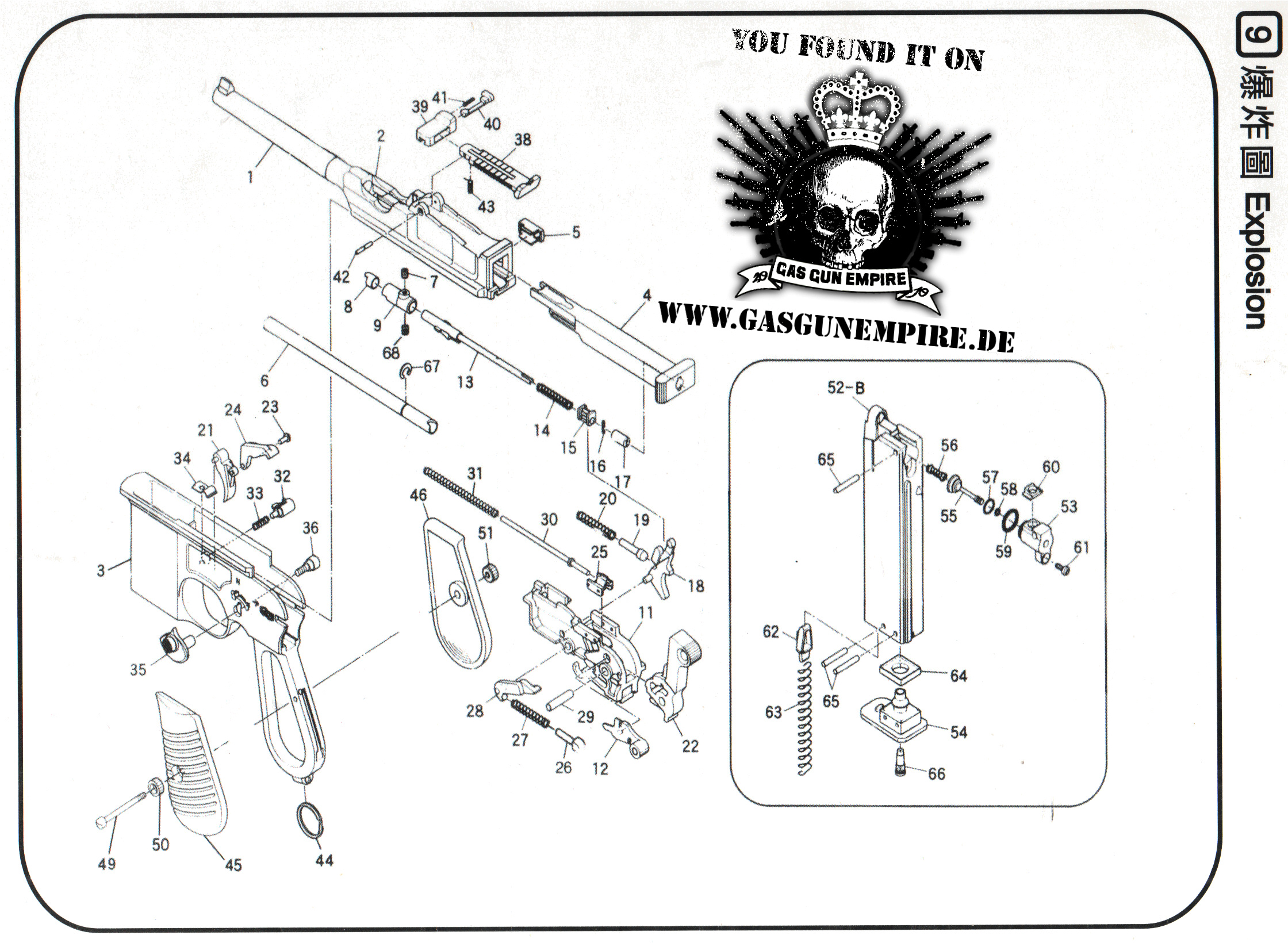 Explosionszeichnungen Explosion Drawing How Tos Manual Guide
