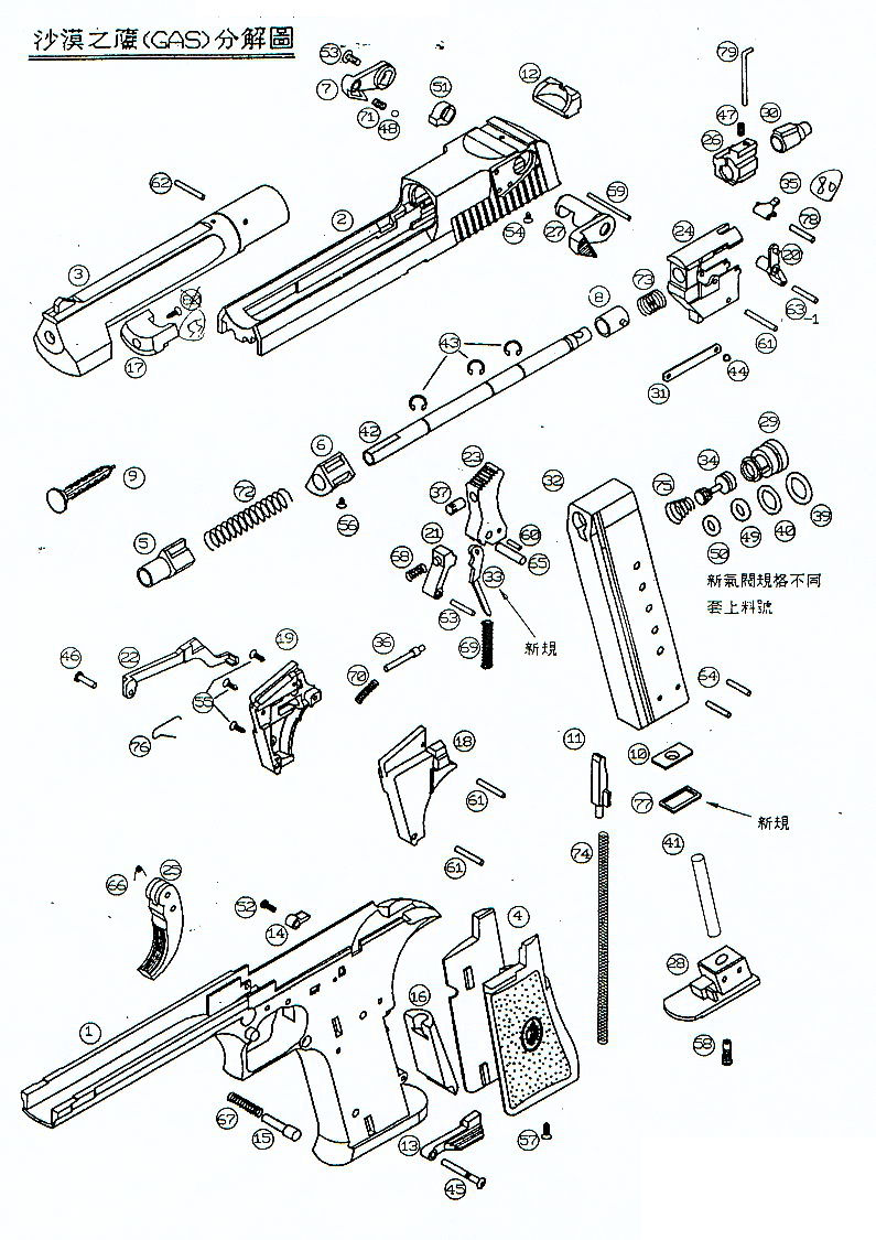 Eagle Lift Parts Diagram on jeep horn diagram
