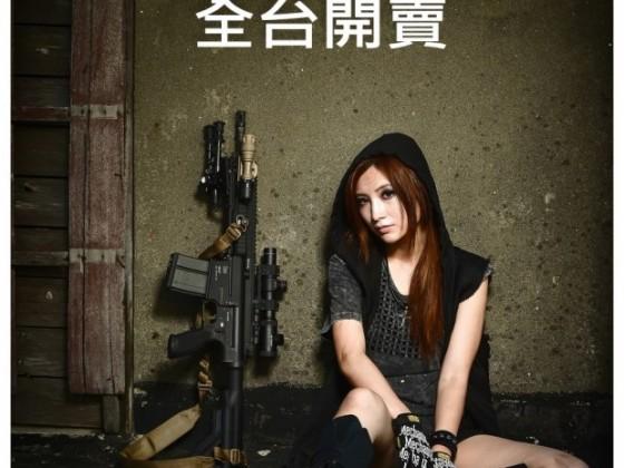 VFC-HK417-Asia-Edition-D-620x920