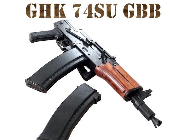 ghk74su010.jpg